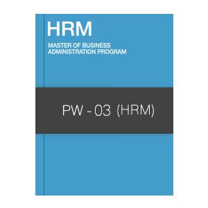 แบบฟอร์ม PW - 03 (HRM)
